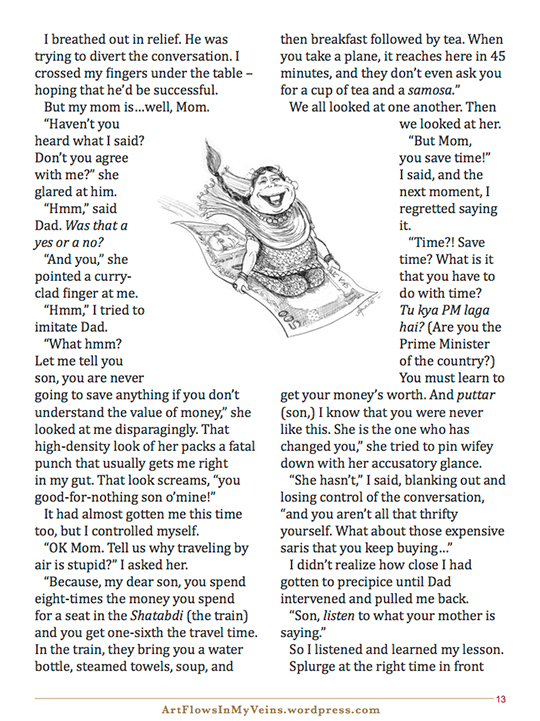 Total Paisa Vasool - from the QSM Magazine January 2016 issue - Indian humor and comedy